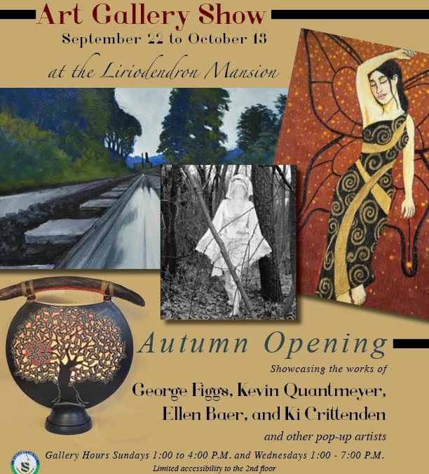 Art Exhibit: George Figgs, Kevin Quantmeyer, Ellen Baer, Ki Crittenden